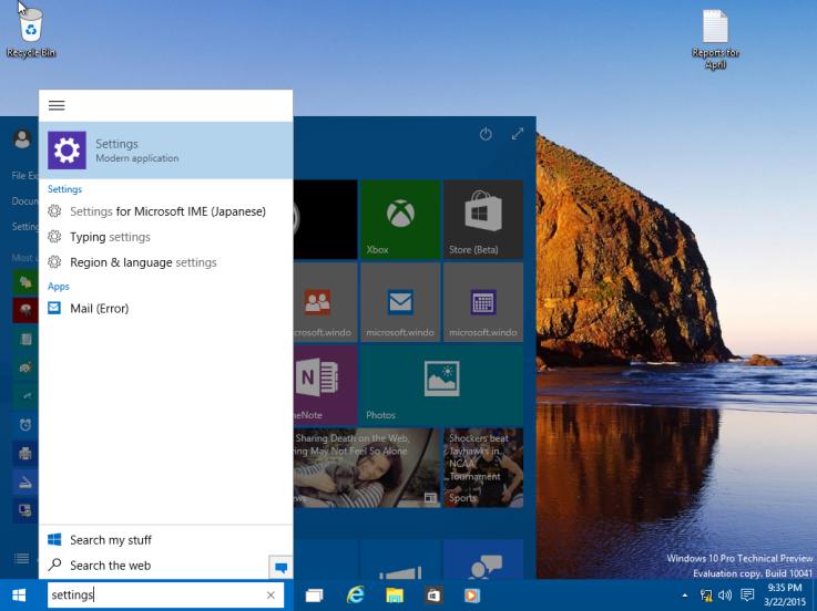 rollback desktop 1